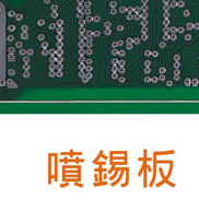 Lead Free Single Sided PCB , One Layer PCB Board Surface Finish Hasl