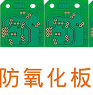 Custom Single Sided PCB With Cem-1 1.2mm Osp Surface v-Cut Cnc Board